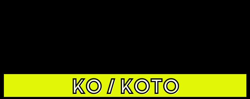 こ/こと|滋賀・京都のローカルメディア